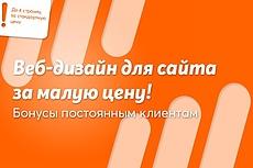 Дизайн шаблона письма для e-mail рассылок в двух форматах 38 - kwork.ru