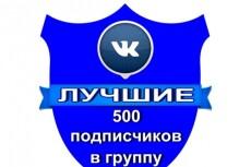 Сделаю видеоролик 3 - kwork.ru