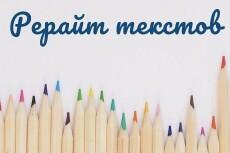 Статья о пословицах, поговорках, афоризмах, их значениях 3 - kwork.ru