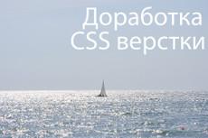 Недорогой хостинг для вашего сайта 17 - kwork.ru