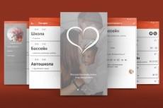 Адаптивный лендинг 6 - kwork.ru