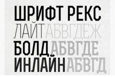 Скопирую Landin-Page для вас 3 - kwork.ru