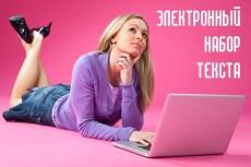 Создам персонажа 19 - kwork.ru