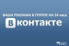 Напишу и размещу 60 комментариев в ваш Инстаграм 11 - kwork.ru