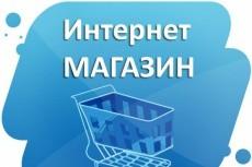 Оформление группы вк 7 - kwork.ru
