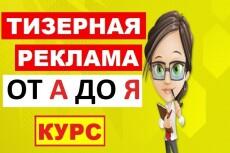 7000 Просмотров вашего видео на телевидении IGTV в Инстаграм + Бонус 31 - kwork.ru