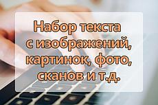 Продам новейшую базу поставщиков более 50000 ссылок 9 - kwork.ru