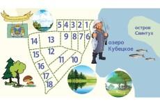 Doodle для работы психолога 12 - kwork.ru