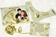 Нарисую диплом, сертификат, грамоту 32 - kwork.ru