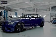 Дизайн интернет-магазина 5 - kwork.ru