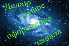 Переведу печатный текст в электронный вид 5 - kwork.ru