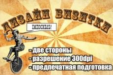 Нарисую логотип 25 - kwork.ru