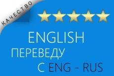 Оформлю сообщество в ВК 9 - kwork.ru