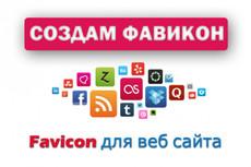 Сделаю дизайн шапки для вашего сайта 26 - kwork.ru