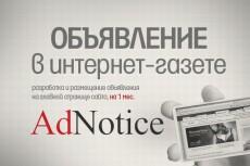 Ретушь и правки фото 8 - kwork.ru
