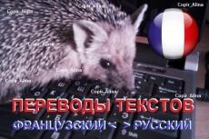 Наберу текст - профессионально, грамотно, быстро 5 - kwork.ru