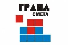 Конвертация файлов формата pdf 3 - kwork.ru