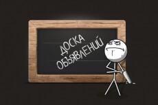 Доведу уникальность текста до 85% 17 - kwork.ru
