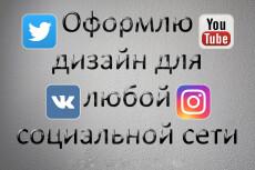 3 аватарки для группы VK и любой другой соцсети 10 - kwork.ru