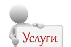 Соберу информацию с популярных досок объявлений, до 2000 строк 12 - kwork.ru