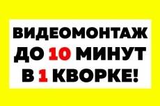 Создание плакатов 17 - kwork.ru