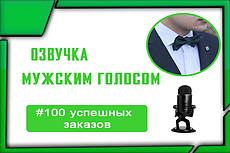 Рерайт текстов 8000 знаков. Дешево и качественно 14 - kwork.ru