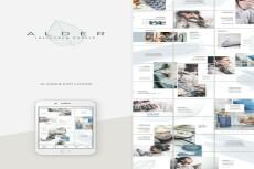 Дизайн постов instagram 57 - kwork.ru