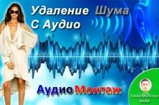 Ретушь и насыщенность лица, фото 5 - kwork.ru