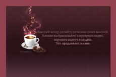 Наложу текст на картинки 8 - kwork.ru