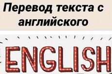Набор текста в Word 7 - kwork.ru