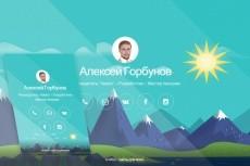 Соберу 3D панораму 9 - kwork.ru