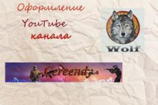 Логотип из вашего наброска 4 - kwork.ru
