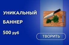 Оформление группы, страницы, сообщества в соцсетях 5 - kwork.ru