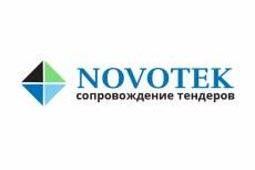 Заполню формы отчетности для Сводного кадастра отходов г. Москвы 8 - kwork.ru