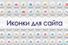 Объявление в формате JPG 6 - kwork.ru