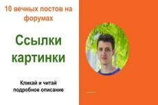 Сервис фриланс-услуг 101 - kwork.ru