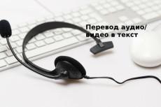 Сделаю дизайн группы ВКонтакте 3 - kwork.ru
