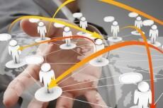 Мега-база качественных контактов ФИО-Email-Телефон, skype-контакты 17 - kwork.ru