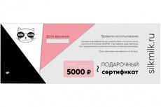 Фирменный стиль 48 - kwork.ru