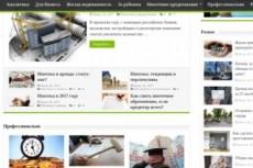 Установлю квик старт платного шаблона Joomla 6 - kwork.ru
