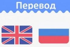 Перенесу Ваш сайт на новый домен 26 - kwork.ru