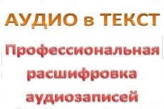 Оптимальная конфигурация компьютера 4 - kwork.ru