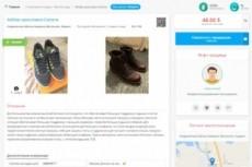 Настраиваю сборку вашего проекта(webpack/docker) 21 - kwork.ru