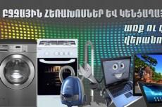 Профессиональная ретушь 4 - kwork.ru