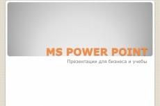 Переведу тексты с английского и немецкого 24 - kwork.ru
