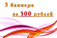 Создам дизайн 2-х листовок 27 - kwork.ru