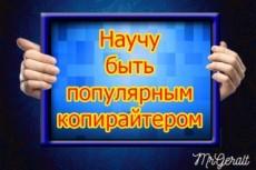 Создам шапку сайта с бонусом 29 - kwork.ru