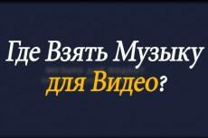 Напишу песню 7 - kwork.ru