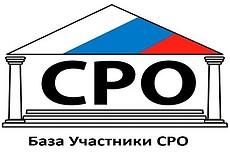 Напишу техническое задание в соответствии с ФЗ-223 и 44 17 - kwork.ru