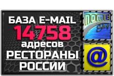 Сбор информации. Парсинг. Из открытых источников 6 - kwork.ru